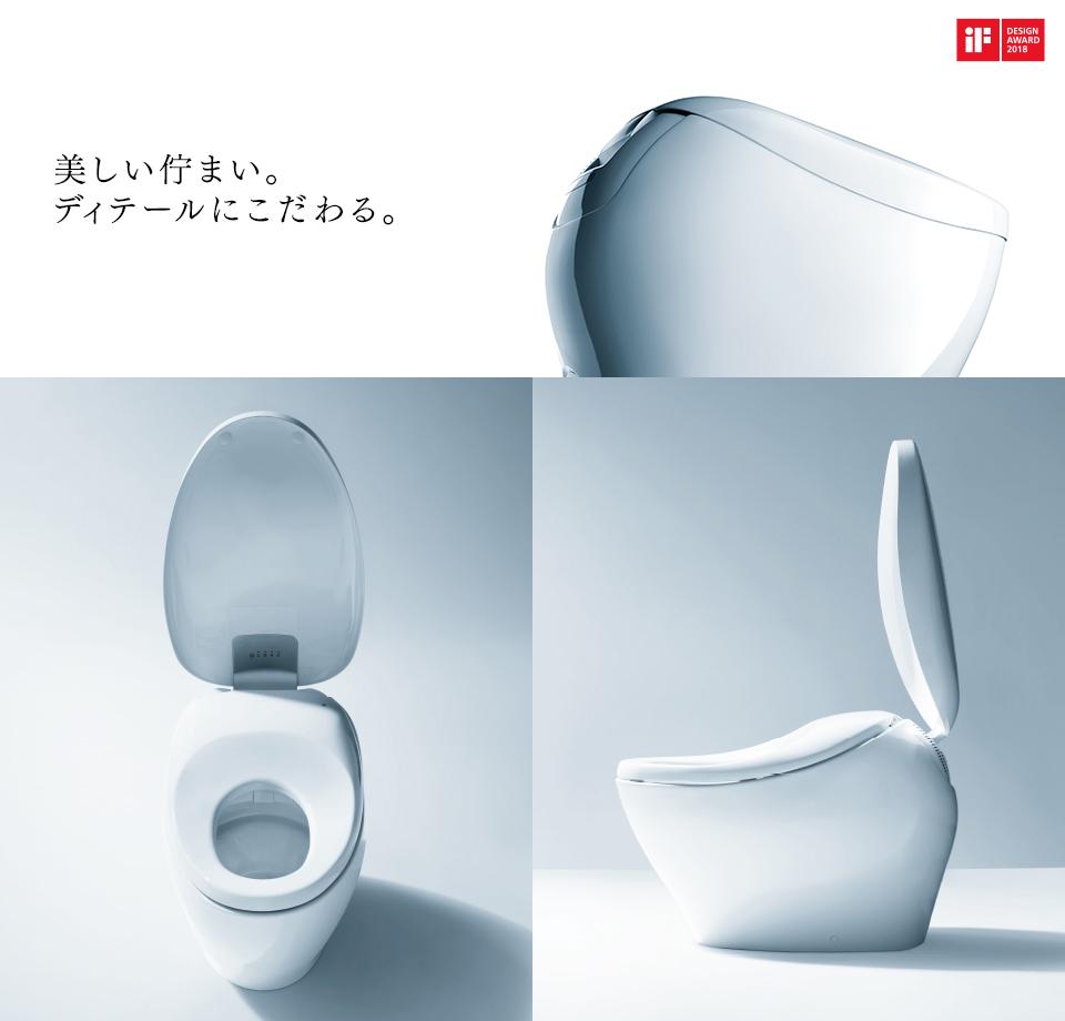 toto_toilet